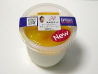 Mango_pudding_90302