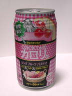Cocktail_calori_pink_fruit_basket_0