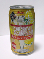 Cocktail_partner_jasmine_090419