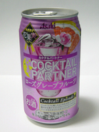 Cocktail_partner_rose_grape_fruit_0