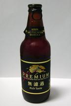 Kirin_the_premium_muroka_090406