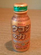 Ukon_no_tikara_in_fukuoka_090415