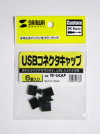 Usb_connector_cap_090502