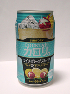 Cocktail_calori_lizhi_glape_fruit_0