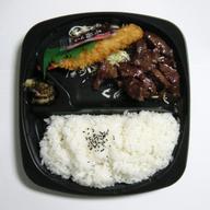 Gyuu_kakugiri_bentou_090408