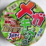 Mega_kyabetu_super_cup_090521