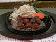 Pepper_lunch_kakugiri_steak_set_090