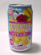 Cocktail_partner_coco_mango_090608