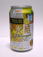Kirin_hyouketu_pineapple_090624