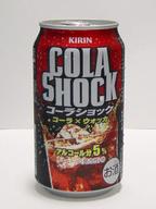 Kirin_cola_shock_090713