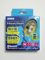 New_head_set_091113