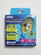 New_head_set_091113