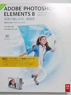 Adobe_pse8_091211
