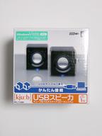 Elecom_usb_speaker_1_100226