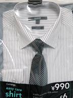 990yen_shirt_1_100312