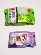 Babu_lavender_shakuyaku_100417