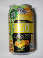 Cocktail_calori_pineapple_orange_10