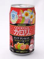 Cocktail_calori_pink_guava_peach_10