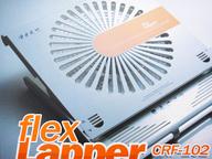 Flex_lapper_100620