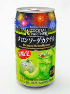 Cocktail_partner_melon_melonliqueur