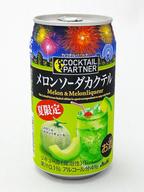 Cocktail_partner_melon_melonliqueur