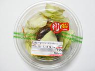 Rayu_otumami_kyabetu_100714