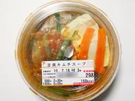 Toufu_kimuti_soup_100714
