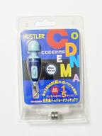Codenma_110320