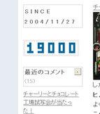 access_19000