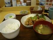 chicken_tatuta_teishoku