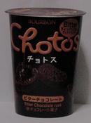 chotos_bitter
