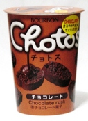 chotos_chocolate