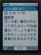 Cmail_to_jikka