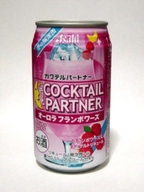 Cocktail_partner_aurora