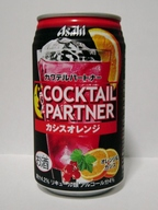 cocktail_partner_cassis_orange