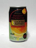 Cocktail_partner_mandarin_chardonnay