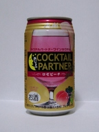 cocktail_partner_rose_peach