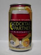 cocktail_partner_sunrise_ruby