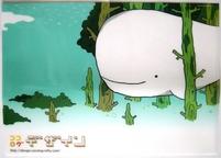 cocolog_design_whale