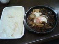 Gyuusuki_bentou