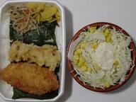hokaben_noribentou_salad