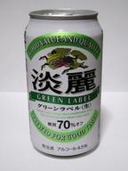 kirin_tanrei_green_label