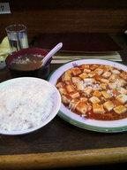 ma-bo_doufu_rice