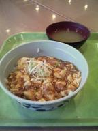 Mabodon_set_gakushoku