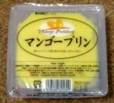 mango_pudding