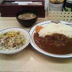 matuya_chicken_curry_salad1120