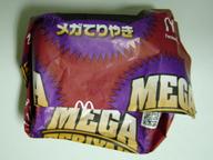 Mega_teriyaki