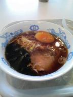 Ramen_gakushoku