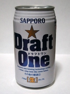 sapporo_draft_one