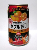 suntory_apricot_valencia_oraange